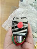 E290B049SM2原装ASCO先导式电磁阀厂家直销