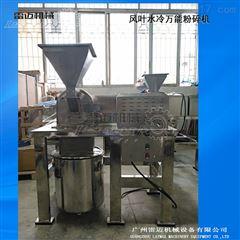 FS-180-4W水冷粉碎机价格,优质打粉机哪里有?