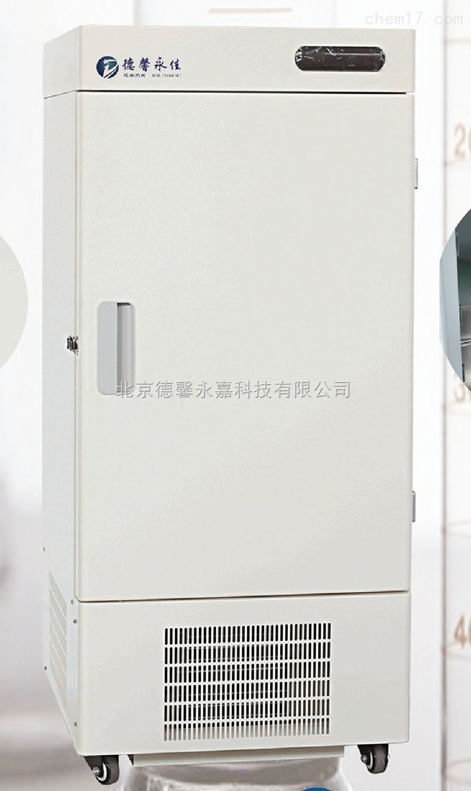 生物制品保存-80度低温冰箱