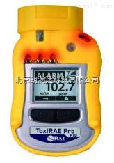 美国华瑞RAE ToxiRAE Pro PID VOC检测仪