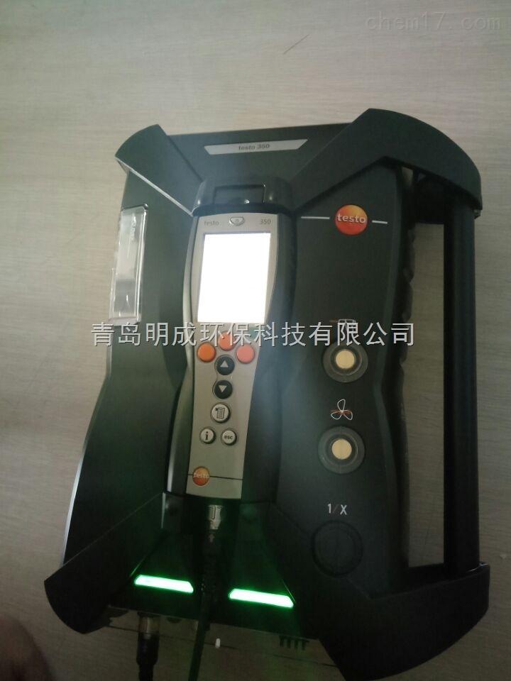 德德图Testo 350 加强型工业烟气分析仪