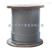 耐寒钢丝绳价格