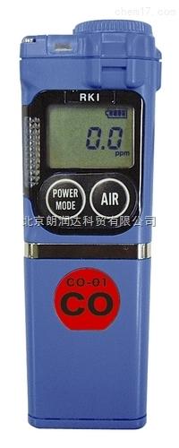 日本理研CO-01型便携式一氧化碳检测器