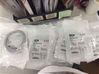 代理德国施克(sick)光纤传感器和光纤