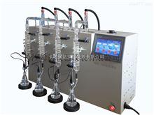 HDZL-2Z智能一体化蒸馏仪