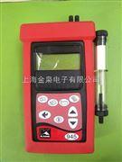 KM945烟气分析仪 英国凯恩