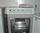CO2 培养箱专用数控高精度分体培养摇床