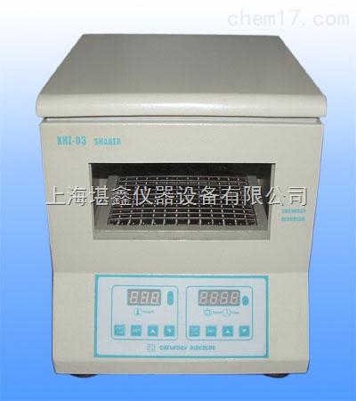 XHZ-03系列小型迷你台式恒温摇床