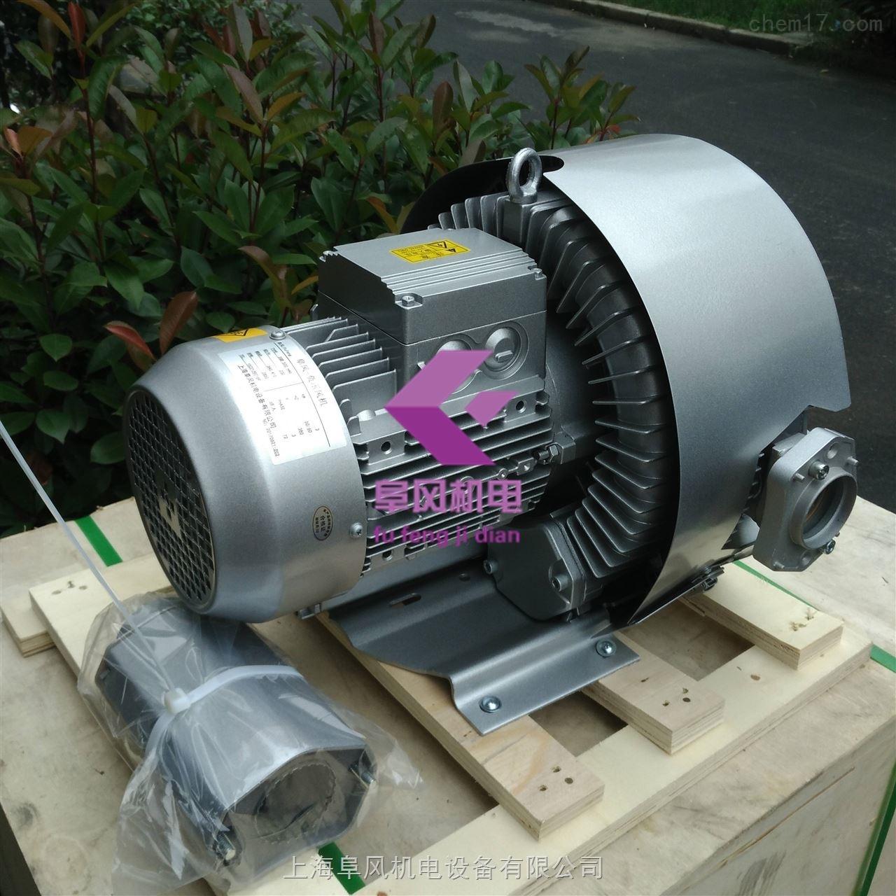 工业高压旋涡风机