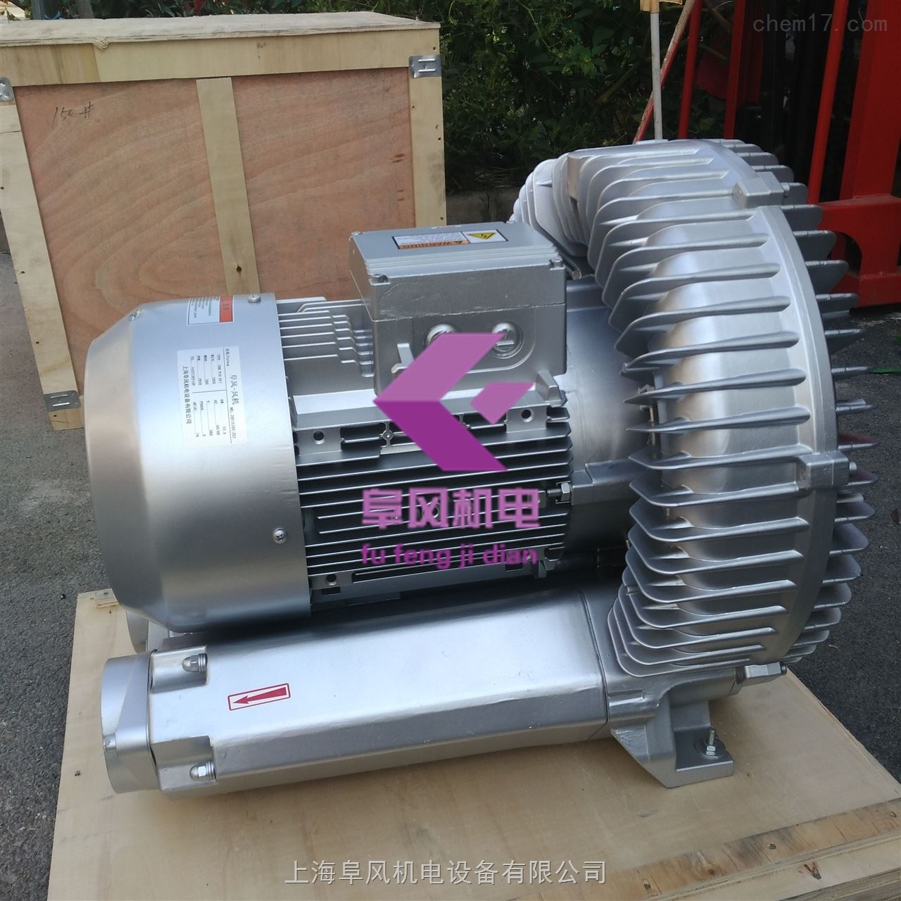 单叶轮漩涡鼓风机