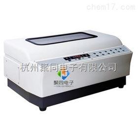 宁夏全自动氮吹仪JTZD-DCY50S可定制