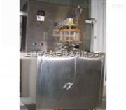 JY-YYCZ液–液传质系数测定设备