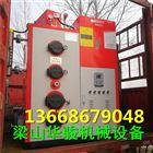 大量回收300公斤二手蒸汽发生器