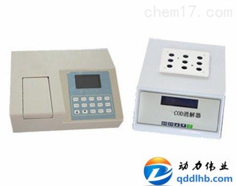 青岛动力DL-500普通型COD快速测定仪