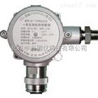SP-1104Plus美国华瑞在线(固定式)有毒气体检测仪