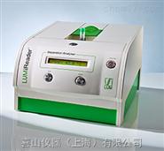 德国LUMireader®悬浮颗粒稳定性分析仪