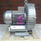 380V阜风高压气泵