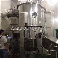 100型-200型9成新二手沸腾制粒干燥机价格