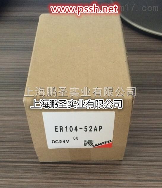 CAMOZZI调压器ER104-52AP*