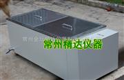 JDHC订制小型恒温水箱