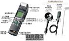 testo400德国德图testo400多功能测量仪