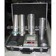 容重器--上海东方衡器