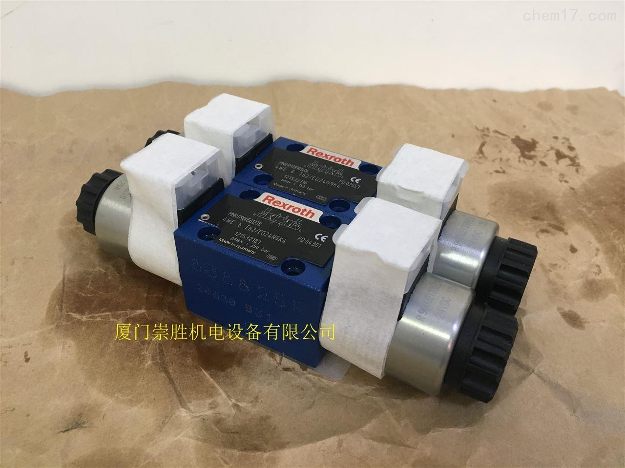力士乐液压阀4WE6D62/OFEG24N9K4原装现货