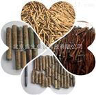北京锅炉生物质锯末木屑燃料热值检测仪报价