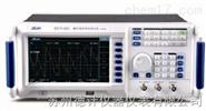 數字頻率特性測試儀SA1030C