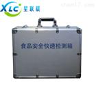 高端配置食品安全快速检测箱ZYD-GDX厂家