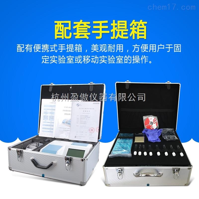 杭州盈傲水质COD分析仪