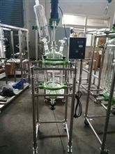 玻璃分液萃取器