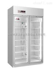 2~8℃医用冷藏箱/疫苗箱/药品保存箱/冷藏柜