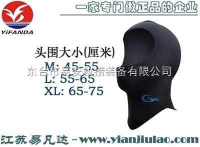 3MM潜水头套,5MM防晒保暖深潜潜水设备帽