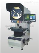 CPJ-3015 苏州CPJ-3015Z投影仪 CPJ-3015AZ
