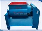 雙臥軸混凝土攪拌機 HJS-60