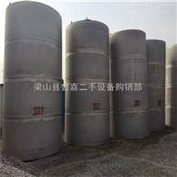 30立方现货出售304材质二手30立方不锈钢储罐