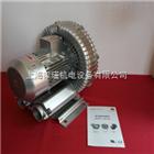 2QB810-SAH27化工厂污水池处理专用高压风机