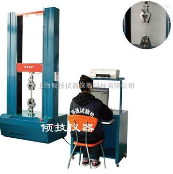 QJ212玻璃质量检测设备