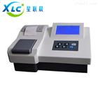 实验室连电脑打印精密色度仪XCTR-50厂家