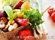绿色蔬菜中的农残检测I