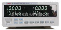 TL3300數字功率計