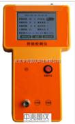 触摸屏手持辐射记录仪gy-a213