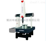 新天JSC  N自動型三坐標測量機
