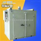 五金电子元件通用干燥箱工业烤箱非标定制