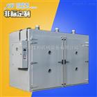 木材模型烘干箱电子干燥箱工业烤箱非标定制