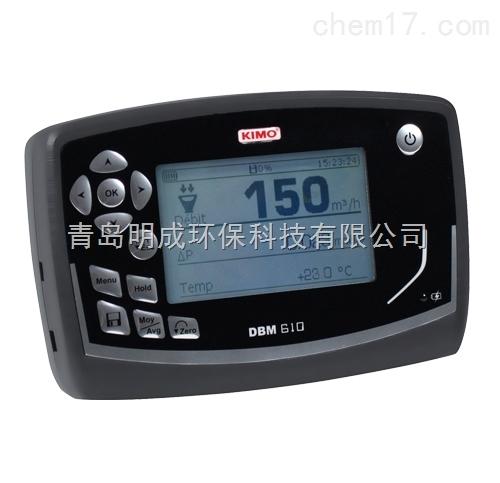 小巧精致法凯茂DBM 610套帽式风量仪