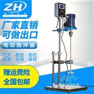 电动搅拌器250W