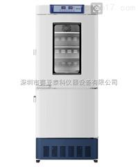 深圳海尔代理商冷藏冷冻保存箱、HYCD-282A