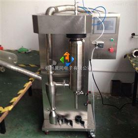 新疆实验型喷雾干燥机JT-8000Y*